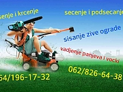 Kosenje trave - Uredjenje i odrzavanje zelenih povrsina